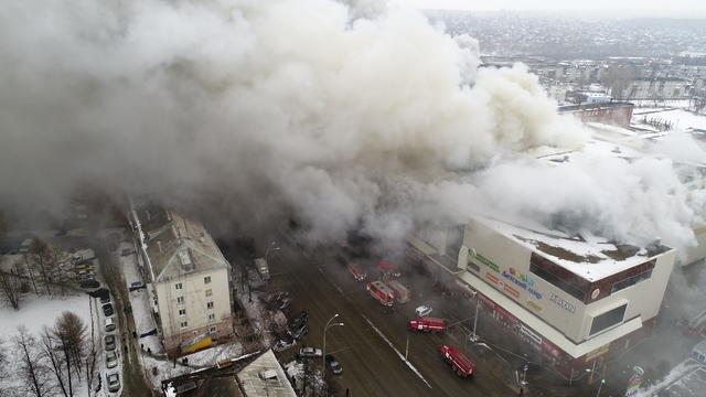 'No alarms sounded' in Russian shopping mall fire horror